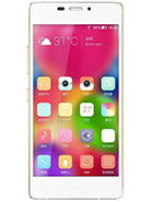 Gionee Elife S5.1 Price in Pakistan