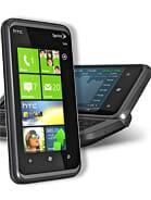 HTC Arrive Price in Pakistan