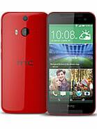 HTC Butterfly 2 Price in Pakistan