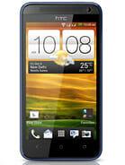 HTC Desire 501 dual sim Price in Pakistan