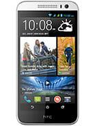 HTC Desire 616 dual sim Price in Pakistan