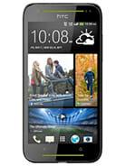 HTC Desire 700 Price in Pakistan