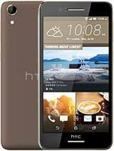 HTC Desire 728 Ultra Price in Pakistan