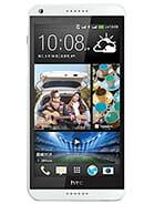 HTC Desire 816 Price in Pakistan