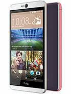 HTC Desire 826 dual sim Price in Pakistan