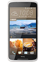 HTC Desire 828 dual sim Price in Pakistan