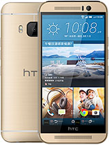 HTC One M9 Prime Camera Price in Pakistan