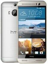 HTC One M9+ Supreme Camera Price in Pakistan
