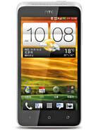 HTC One SC Price in Pakistan