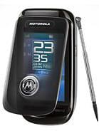 Motorola A1210 Price in Pakistan
