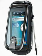 Motorola A1260 Price in Pakistan