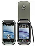 Motorola A1890 Price in Pakistan