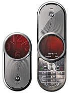 Motorola Aura Price in Pakistan