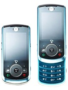 Motorola COCKTAIL VE70 Price in Pakistan
