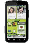 Motorola DEFY+ Price in Pakistan