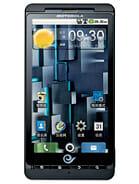 Motorola DROID X ME811 Price in Pakistan