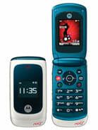 Motorola EM28 Price in Pakistan