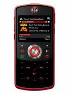Motorola EM30 Price in Pakistan
