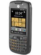 Motorola ES400 Price in Pakistan