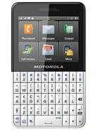 Motorola EX119 Price in Pakistan