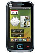 Motorola EX122 Price in Pakistan