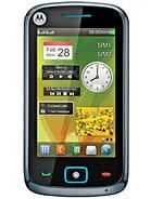 Motorola EX128 Price in Pakistan