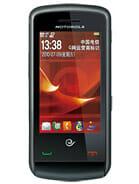 Motorola EX201 Price in Pakistan