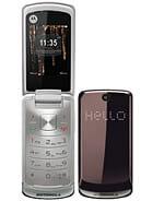 Motorola EX212 Price in Pakistan