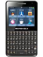 Motorola EX226 Price in Pakistan