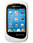 Motorola EX232 Price in Pakistan
