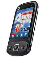 Motorola EX300 Price in Pakistan