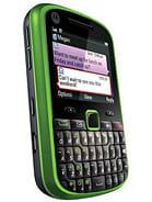 Motorola Grasp WX404 Price in Pakistan