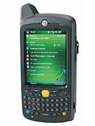 Motorola MC55 Price in Pakistan