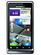Motorola MILESTONE 2 ME722 Price in Pakistan