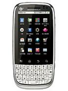 Motorola MOTO MT620 Price in Pakistan