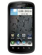 Motorola MOTO XT882 Price in Pakistan