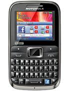 Motorola MOTOKEY 3-CHIP EX117 Price in Pakistan