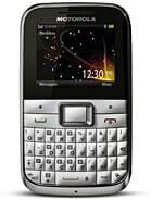 Motorola MOTOKEY Mini EX108 Price in Pakistan