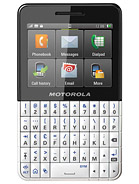 Motorola MOTOKEY XT EX118 Price in Pakistan