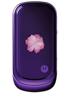Motorola PEBL VU20 Price in Pakistan