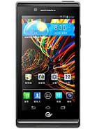 Motorola RAZR V XT889 Price in Pakistan