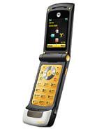 Motorola ROKR W6 Price in Pakistan