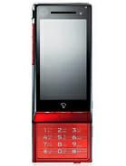 Motorola ROKR ZN50 Price in Pakistan