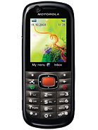 Motorola VE538 Price in Pakistan