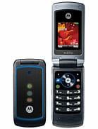 Motorola W396 Price in Pakistan