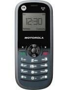 Motorola WX161 Price in Pakistan