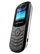 Motorola WX180 Price in Pakistan