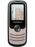 Motorola WX260 Price in Pakistan