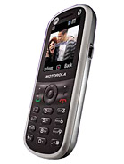 Motorola WX288 Price in Pakistan