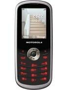 Motorola WX290 Price in Pakistan